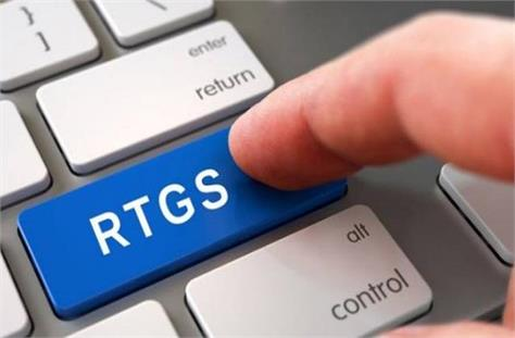 rtgs money transfer facility won t be available for 14 hours