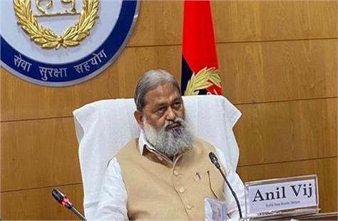 surgery in government hospitals closed vij