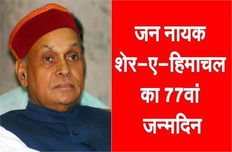 dhumal s birthday was celebrated in this new style due to corona