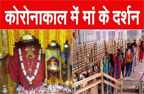devotees reaching the mata naina devi temple visiting with corona rules