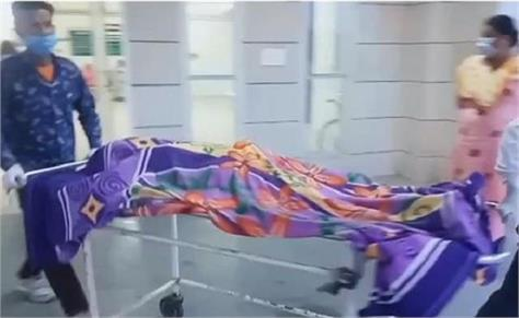 bloody clash between two women over drying clothes 1 dead