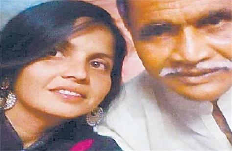 daughter jumped into father funeral pyre