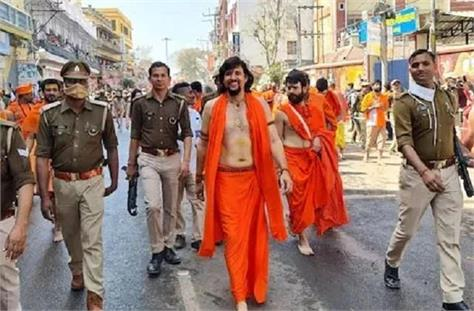 after being expelled swami anand giri gave the clarification