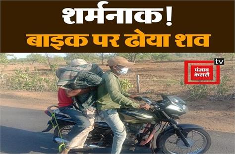a picture speaks of the helpless from madhya pradesh