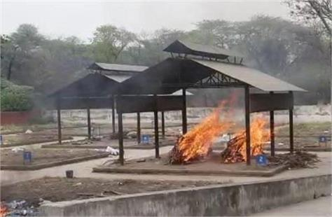no place of resting bones on cremation grounds