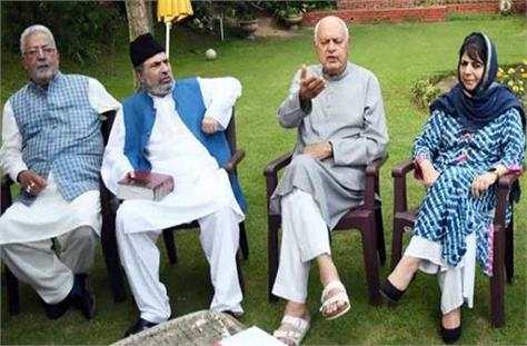 mehbooba mufti party meeting with pm kashmiri leaders