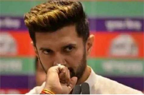 big blow to ljp 5 mps who rebelled against chirag paswan may join jdu