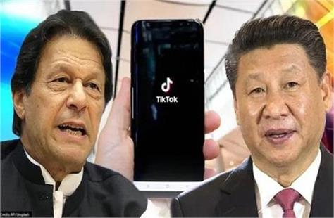 pakistan bans tiktok for 4th time for inappropriate content