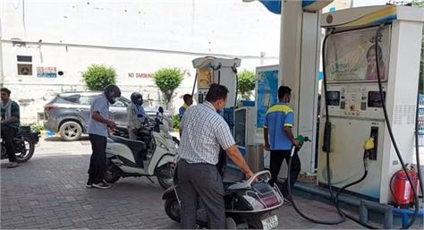 people s anger erupted due to rising petrol prices