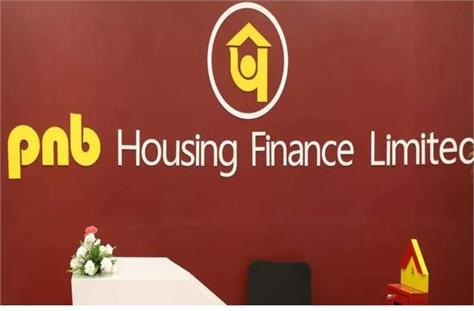 pnb housing finance moves sat against sebi order on carlyle deal