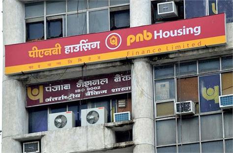 regulators eye pnb housing finance s plan to raise rs 4 000 crore from carlyle