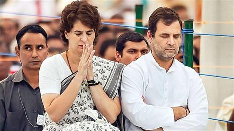 priyanka and rahul expressed grief over the death of indira hridayesh