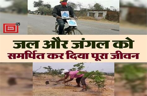 this is green commando planted 30 thousand saplings