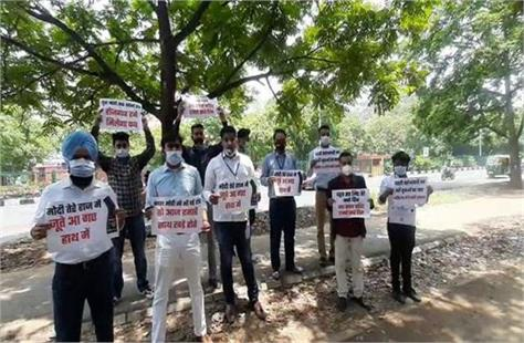 youth congress protest against rising unemployment