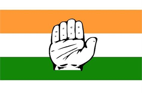 jharkhand congress gave advice to bjp leaders workers