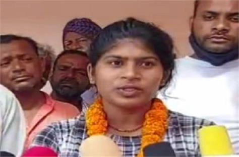 state s daughter made her name bright by doing wages