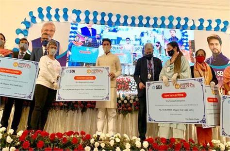 anurag thakur launches customer contact program in shimla