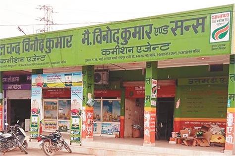 2 crore transferred in accounts