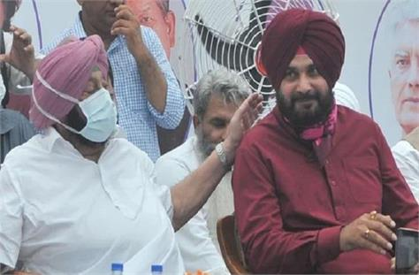 navjot sidhu becomes party president