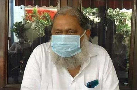 vij wrote letters to many ig police commissioner and sp seeking clarification