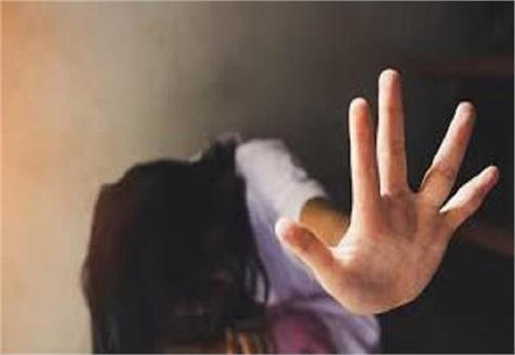 kidnapping and rape with two minor sisters
