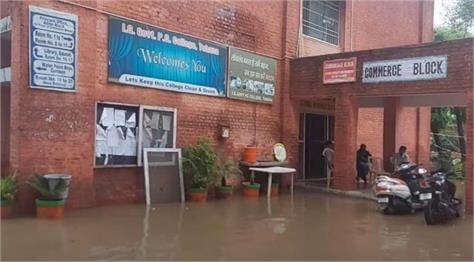 government and private institutions submerged due to rain