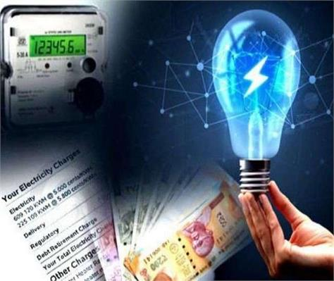 meters of all electricity consumers of punjab will be pre paid