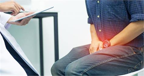 learn about the early signs and possible treatments for prostate