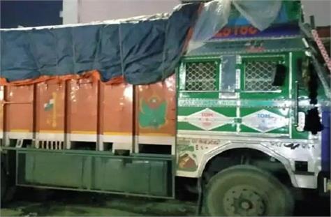 ganja worth 1 5 crore seized in muzaffarpur