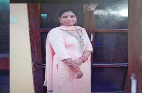 married woman commit suicide