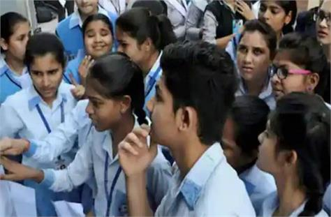 wbchse 12th result 2021
