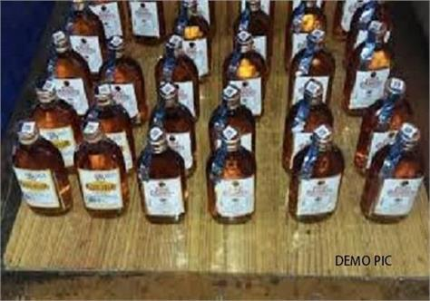 country liquor recovered in huge quantity from the vehicle