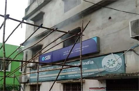fire breaks out in sbi s krishi vikas branch in banka