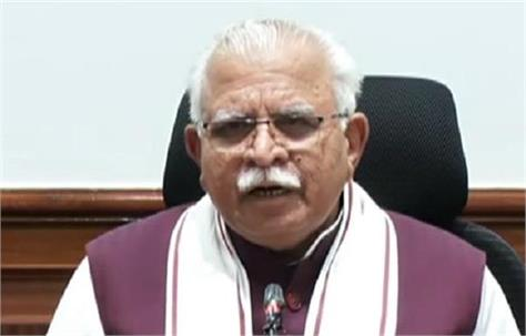 important decisions taken in haryana cabinet meeting
