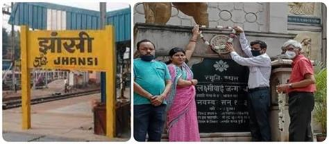 yogi government proposes to rename jhansi railway station