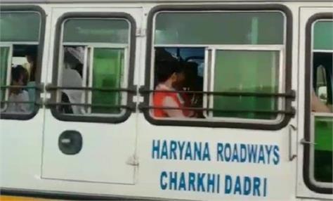 13 buses leave from charkhi dadri depot for women police recruitment