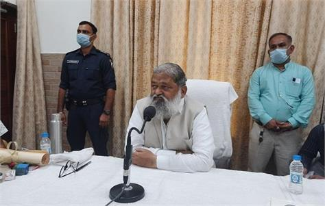 anil vij said when i write no officer dares not to take action