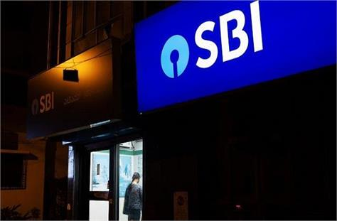 sbi s special gift to its customers in the festive season