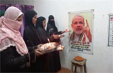 muslim women celebrated pm modi s birthday by performing aarti