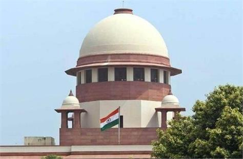 sc reprimands the center for the last minute change in the syllabus