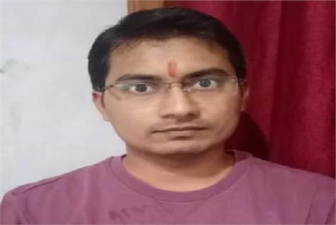 upsc 2020 result declared bihar s shubham kumar tops