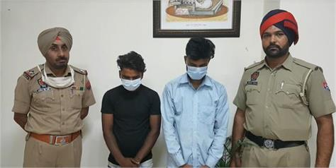 child kidnapping case police arrested 2 kidnappers